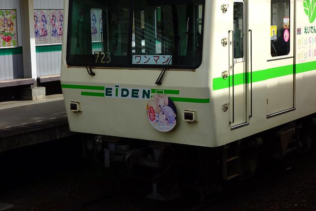 2016/04 叡山電車×NEW GAME! ラッピング車両 #87
