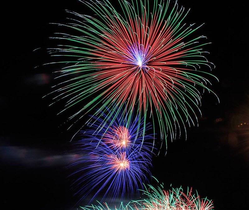 Buriram New Year 2016 - พลุปีใหม่ บุรีรัมย์ 2559