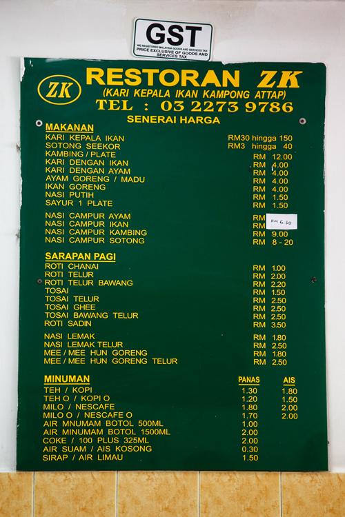 Restoran ZK Price List