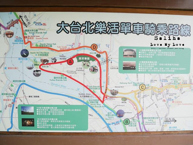 社子島溼地水鳥自行車道 (1)
