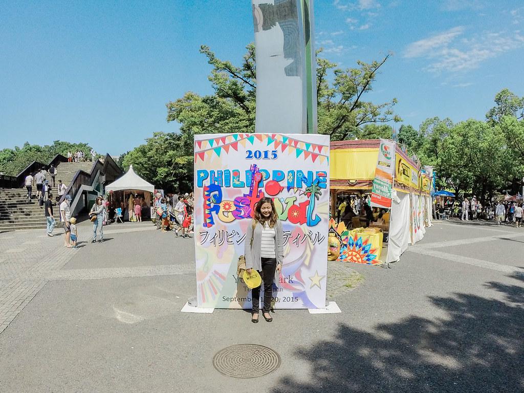 Philippine Festival in Yoyogi Park