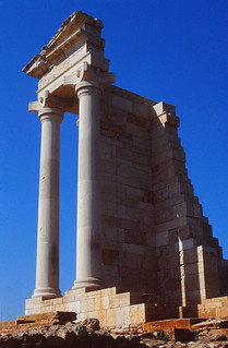 Temple of Apollo, Cyprus (1993)
