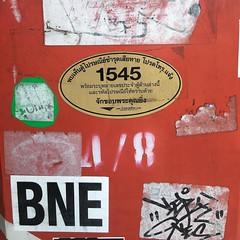 BNE was here #eduroccc
