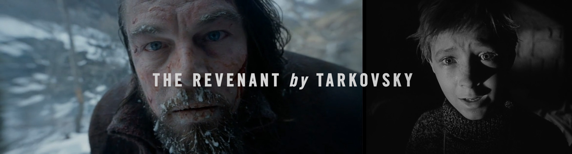 Выживший Тарковского