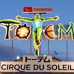 【PR】東京公演開幕!シルク・ドゥ・ソレイユ最新作「ダイハツ トーテム」の公開リハ潜入レポート!