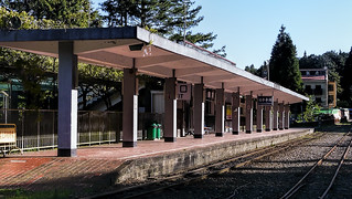 Chaoping Station
