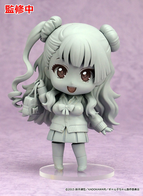 Nendoroid Galko (Oshiete Galko-chan)