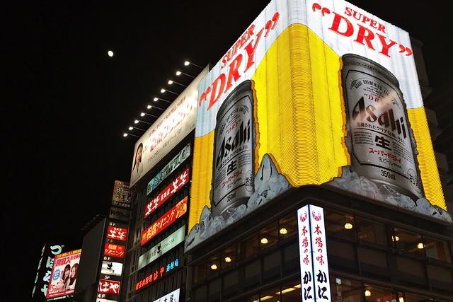 Dotonbori (Osaka, Japan)