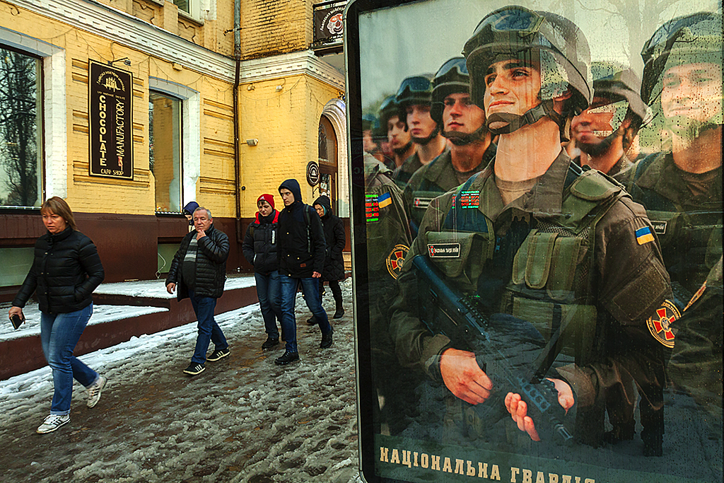 Image of soldiers--Kiev