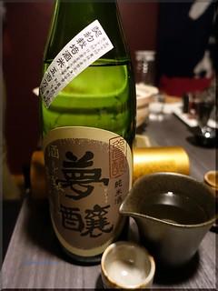 2016-02-24_T@ka.の食べ飲み歩きメモ(ブログ版)_元気なスタッフさんと美味しい日本酒で楽しめます【蒲田】魚魚呑_11