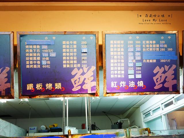 新竹南寮漁港海鮮餐廳地中海景觀餐廳 (12)