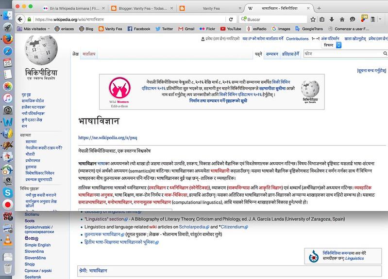 En la Wikipedia nepalí