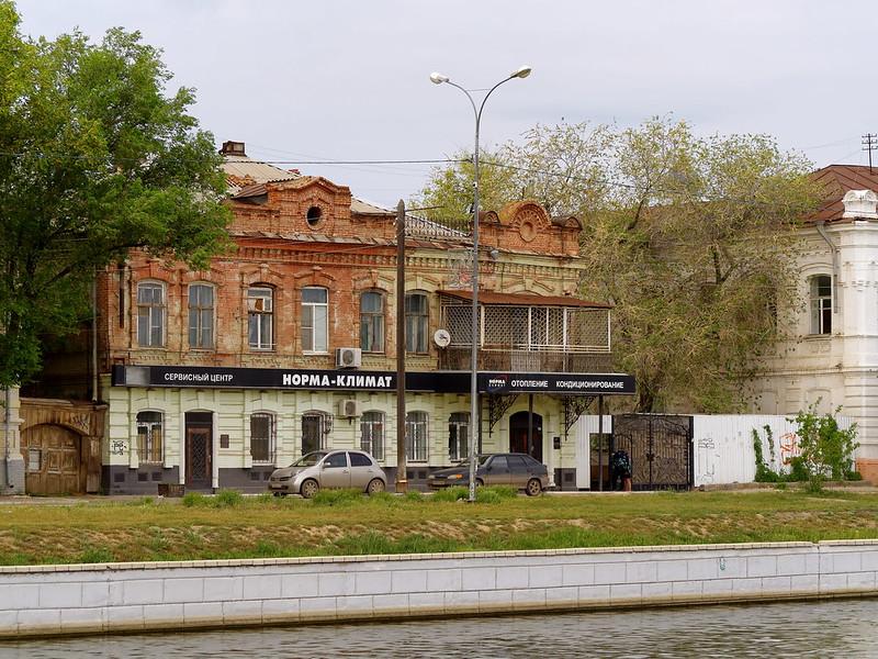 Astrakhan 72