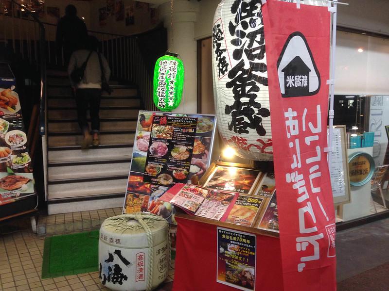 20141019-八海山(saku)-0148.jpg