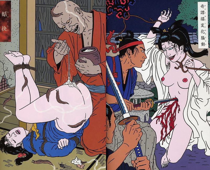 日本病態暴力美學教父 佐伯俊男Toshio Saeki 的情色烏托邦1