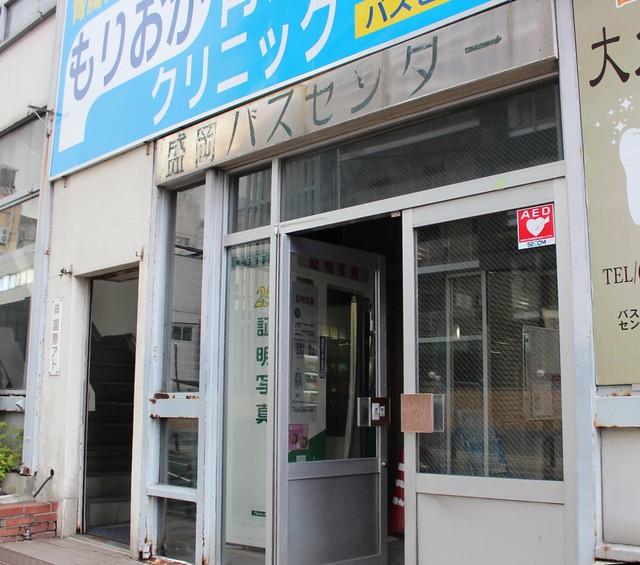 盛岡バスセンター (4)