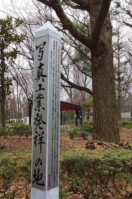 2016年3月13日新宿中央公園-5