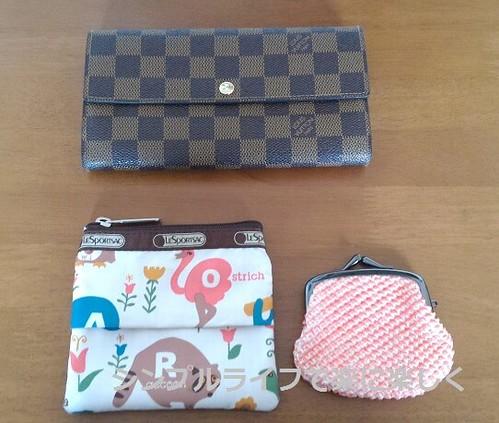 財布2パターン、全部