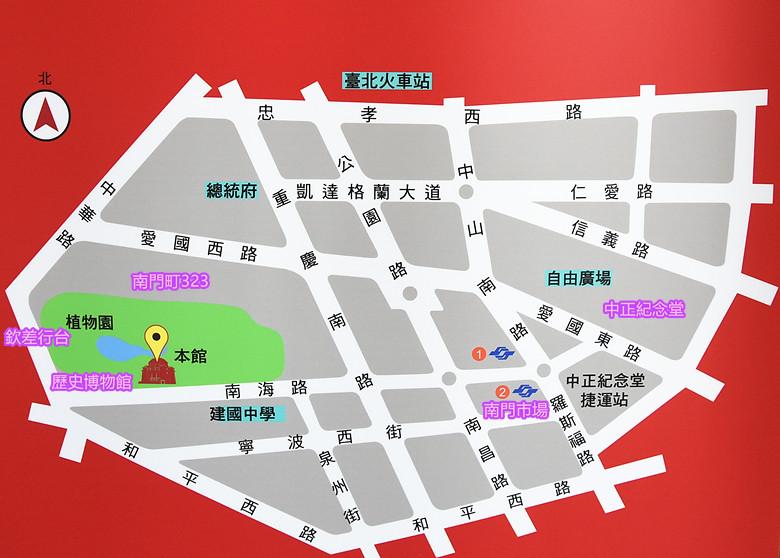 台灣禮品館南海學園中正紀念堂04
