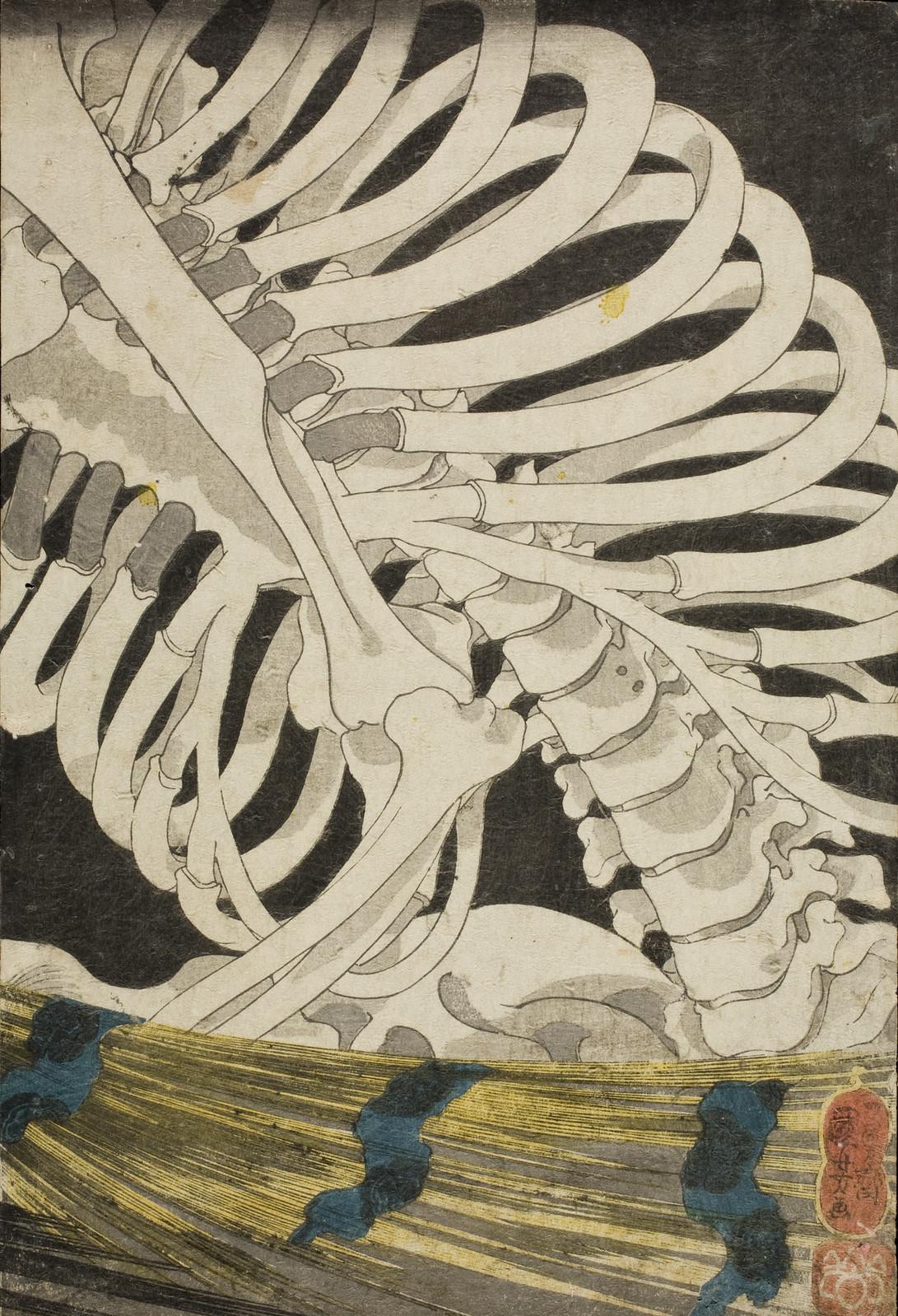 Utagawa Kuniyoshi - In the Ruined Palace at Sōma, Masakado's Daughter Takiyasha Uses Sorcery to Gather Allies 1844 (right panel)