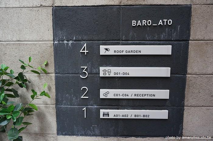 BAROATO