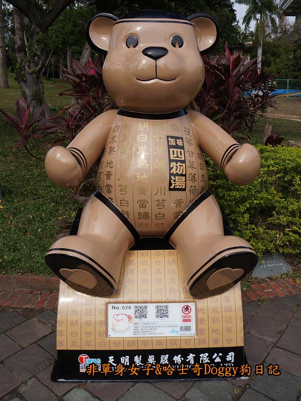 台中公園泰迪熊樂活熊嘉年華22