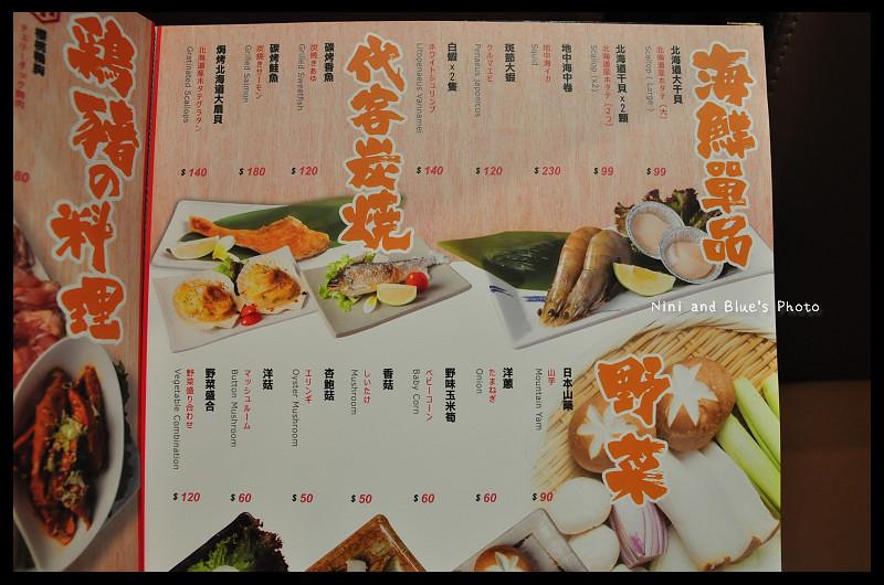 台中燒烤燒肉市場菜單menu價位18