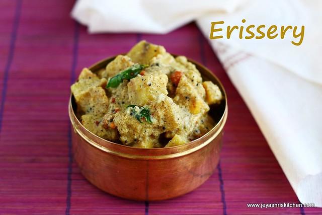 erissery -recipe