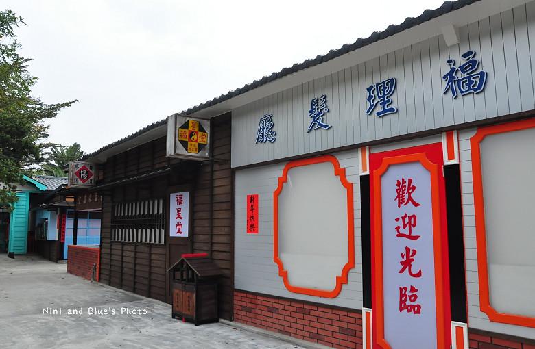 竹山台灣影城桃太郎村11