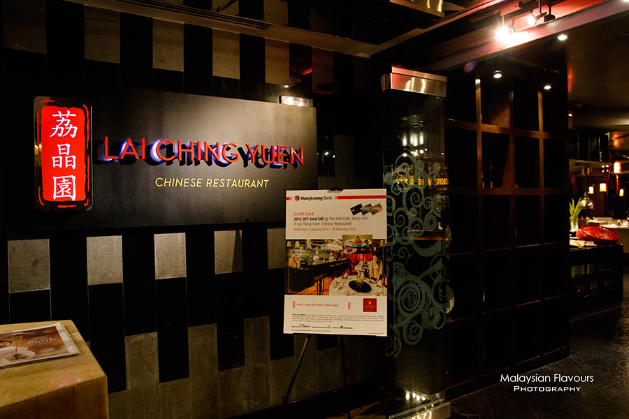 Lai Ching Yuen Grand Millennium Kuala Lumpur Hotel
