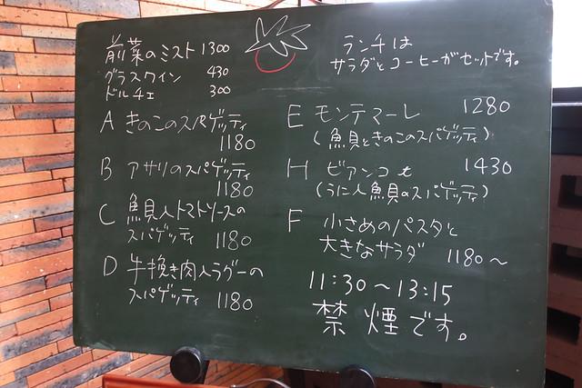 トラットリア トレンタ (TRATTORIA TRENTA) 4回目_02