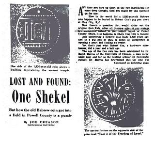bar-kokhba-kentucky newspaper accounts