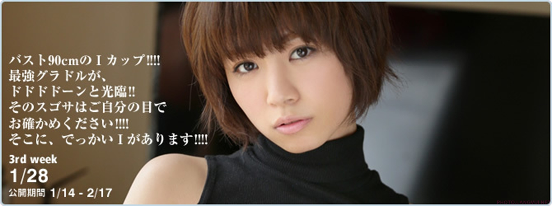 YS WEB VOL 635 Nanoka