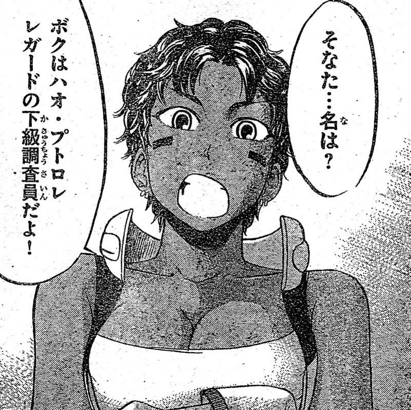 saikyosayuri3106