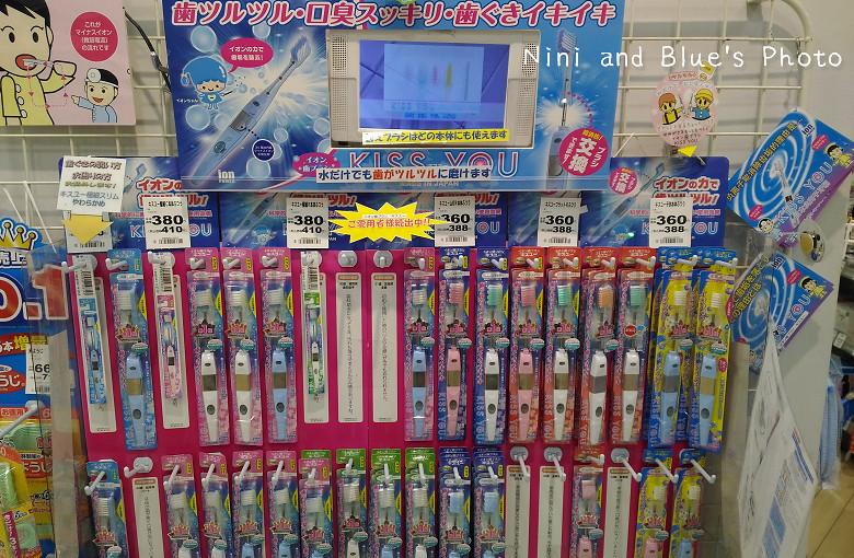 日本九州鹿兒島松本清藥妝價格60