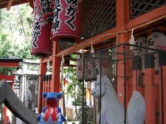 Gabite in Gion, Kyoto 28
