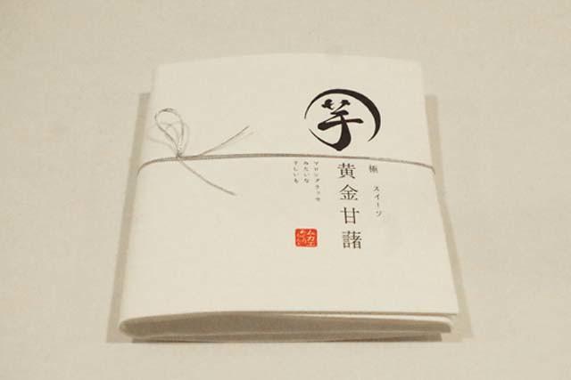 toomilog-oishiitouhokupakke-ji2015002