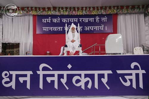 His Holiness on the dais