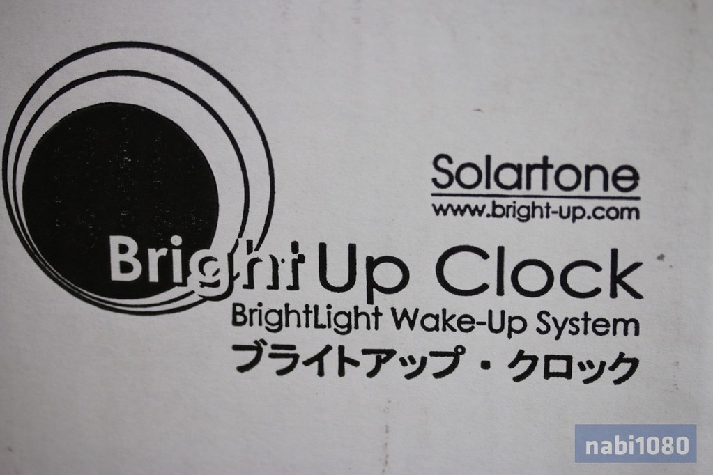Bright Up Clock02