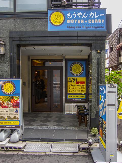 もうやんカレー 新宿歌舞伎町