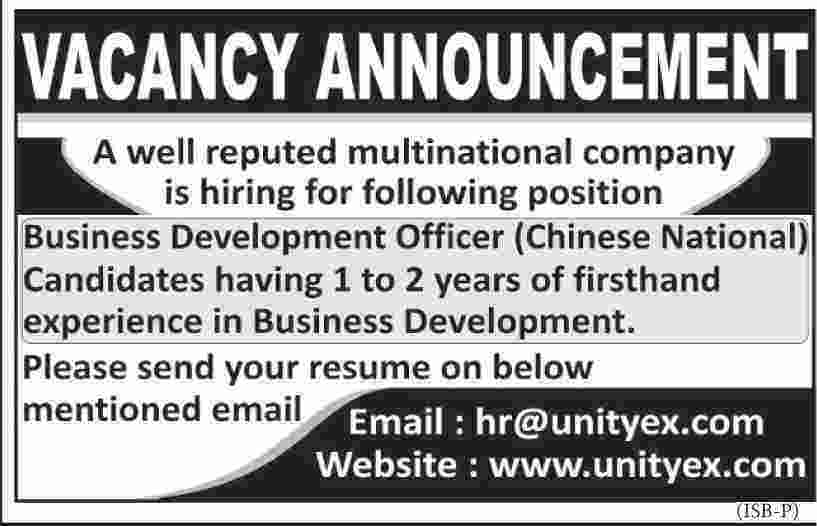 Multinational Company Jobs 2016
