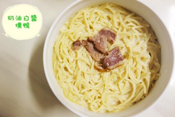 is pasta (4).JPG