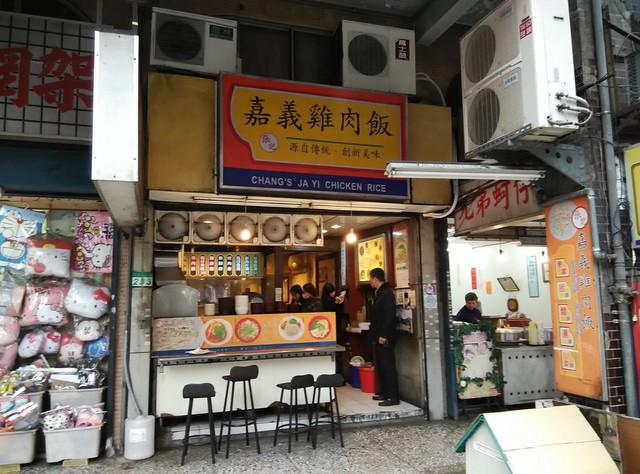 20160204 公館張記嘉義雞肉飯