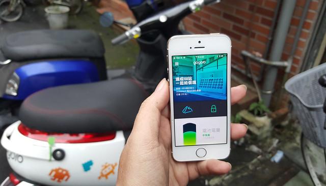 手機手錶就能解鎖騎車!Gogoro 智慧解鎖 – iphone 版阿輝動手玩 + 新版龍頭鎖更新 @3C 達人廖阿輝