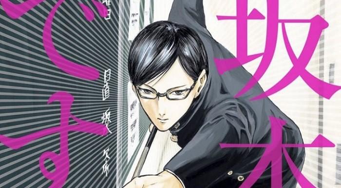 Mangá Sakamoto desuga? vai receber adaptação em Anime na Primavera 2016