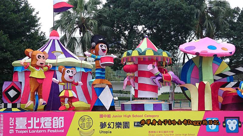 2016台北燈節11