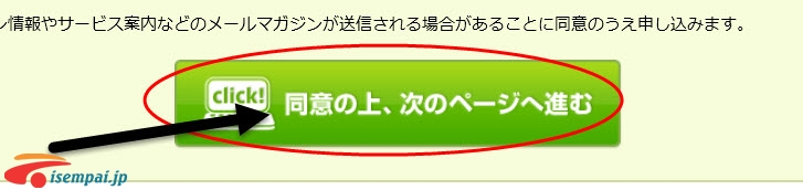 đăng ký thẻ Credit Hướng dẫn đăng ký thẻ credit của Sumitomo 24511767853 4353cf381e o