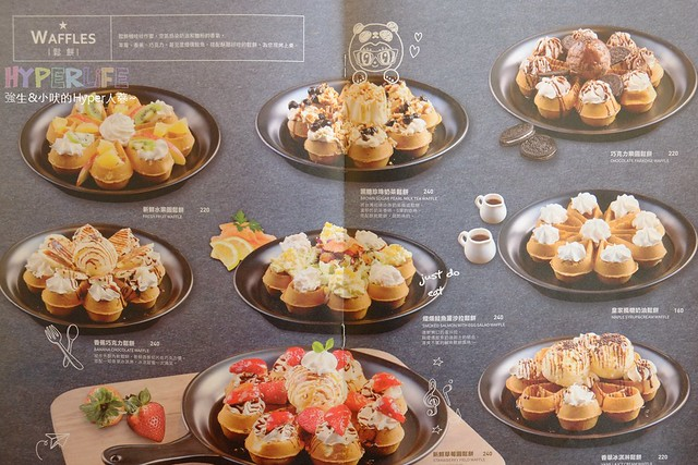 StayReal Café menu (5)
