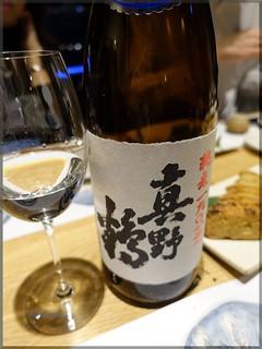 2016-02-16_T@ka.の食べ飲み歩きメモ(ブログ版)_新潟の美味いところを堪能するならこちらで【新橋】上越やすだ_10