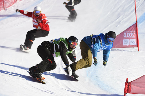 JOJ Lillehammer 2016 - Jour 3